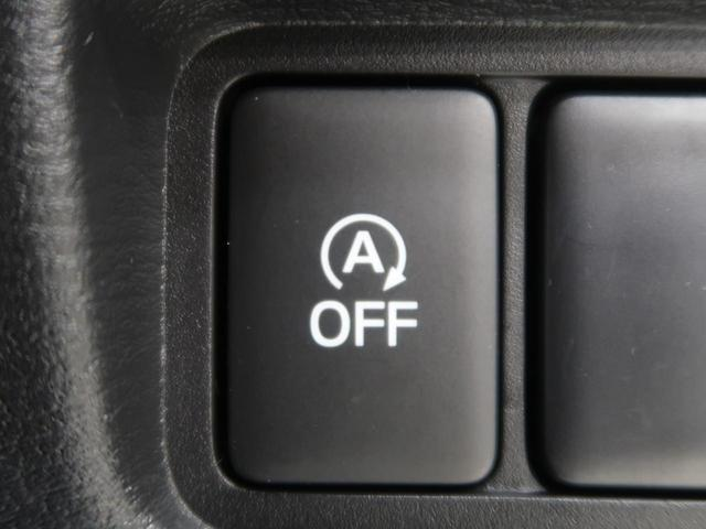 G パワーパッケージ 登録済み未使用車 両側電動スライドドア(7枚目)
