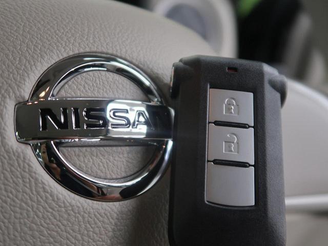X 届出済み未使用車 電動スライドドア 衝突被害軽減装置(3枚目)