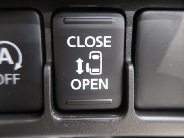 X 届出済み未使用車 電動スライドドア 衝突被害軽減装置(5枚目)