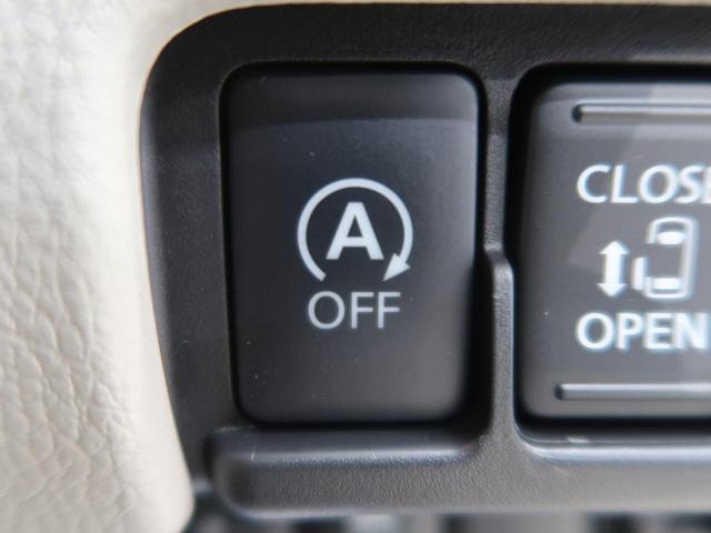 X 届出済み未使用車 電動スライドドア 衝突被害軽減装置(6枚目)