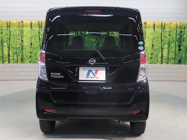 X 届出済み未使用車 電動スライドドア 衝突被害軽減装置(17枚目)