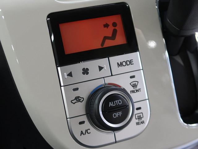 Gメイクアップリミテッド SAIII 届出済み未使用車(9枚目)