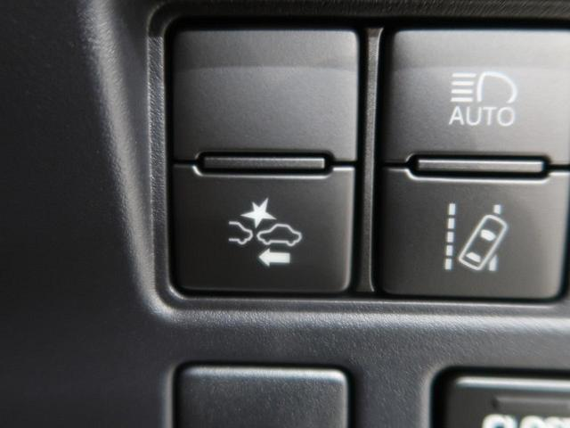 Xi 登録済み未使用車 トヨタセーフティセンスC(4枚目)