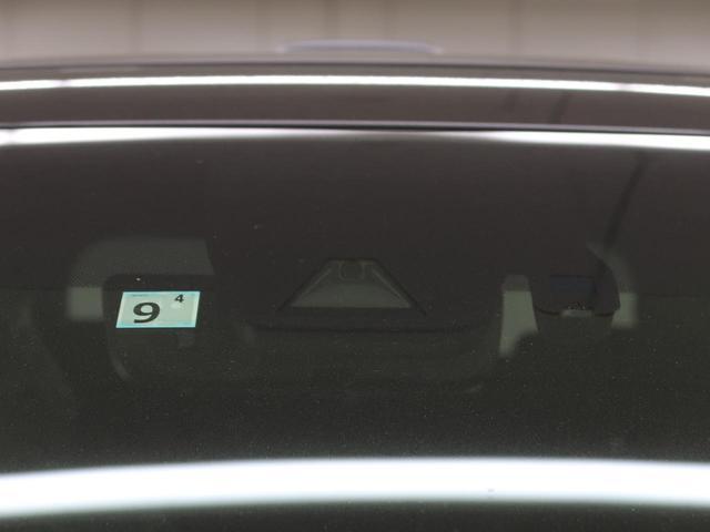 2.5S Cパッケージ 登録済未使用車 モデリスタエアロ(4枚目)