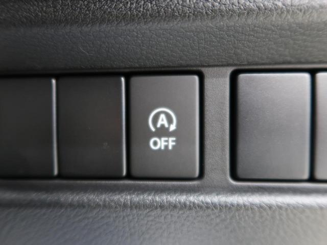 ハイブリッドG 衝突被害軽減ブレーキ非装着車 届出済未使用車(5枚目)
