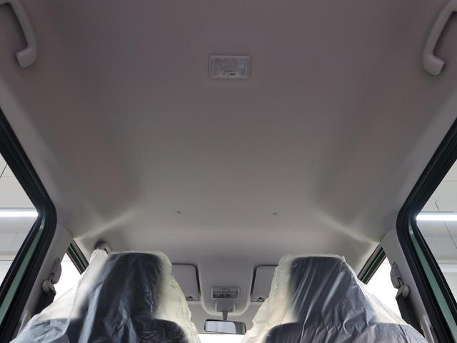 ハイブリッドG 衝突被害軽減ブレーキ非装着車 届出済未使用車(9枚目)