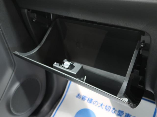 「スズキ」「アルト」「軽自動車」「愛知県」の中古車34