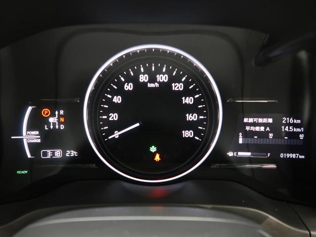 「ホンダ」「ヴェゼル」「SUV・クロカン」「愛知県」の中古車22