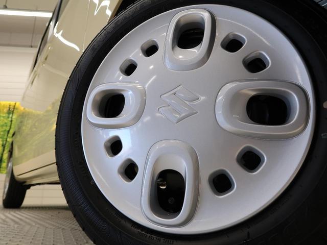 ハイブリッドG 衝突被害軽減ブレーキ非装着車 届出済未使用車(11枚目)