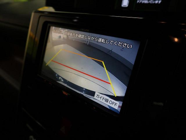 G コージーエディション SDナビ 両側電動スライドドア(7枚目)