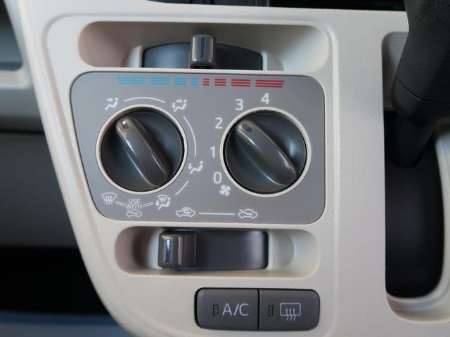 L SDナビ バックカメラ ETC キーレス(8枚目)