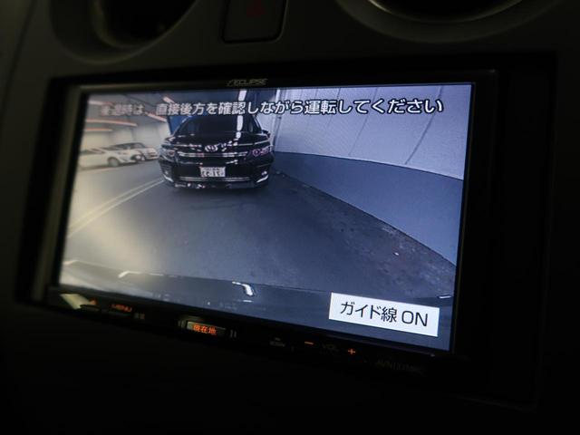 X SDナビ バックカメラ スマートキー コーナーセンサー(4枚目)
