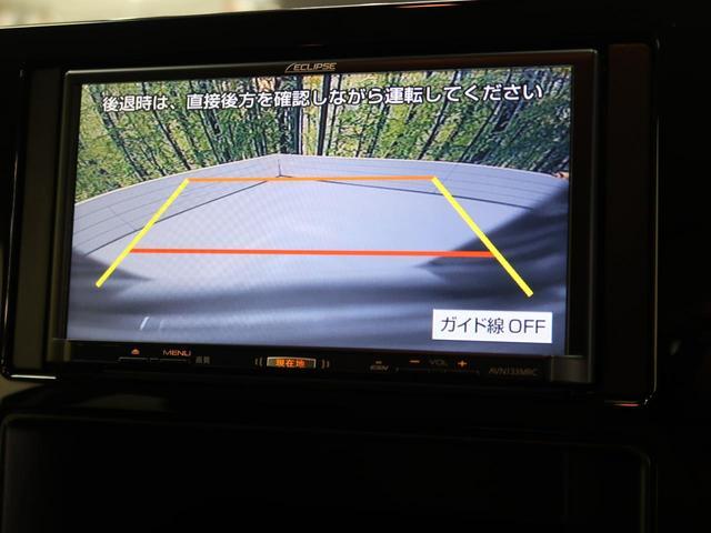 アーバンギア G 4WD SDナビ 衝突軽減(5枚目)