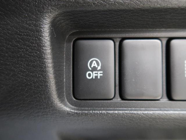 アーバンギア G 4WD SDナビ 衝突軽減(9枚目)