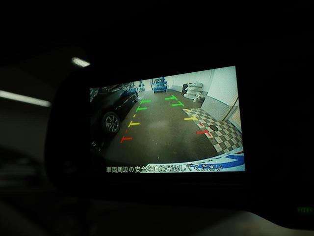 ハイウェイスター X 届出済未使用車 衝突被害軽減装置(4枚目)