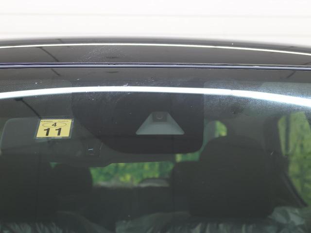 ハイウェイスター X 届出済未使用車 衝突被害軽減装置(5枚目)