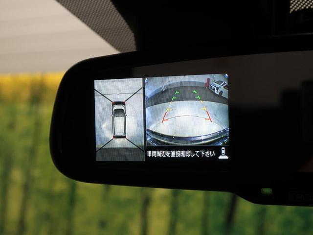 ハイウェイスター X 衝突被害軽減装置 全周囲カメラ(5枚目)