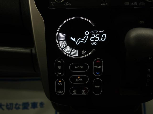 ハイウェイスター X 衝突被害軽減装置 全周囲カメラ(8枚目)