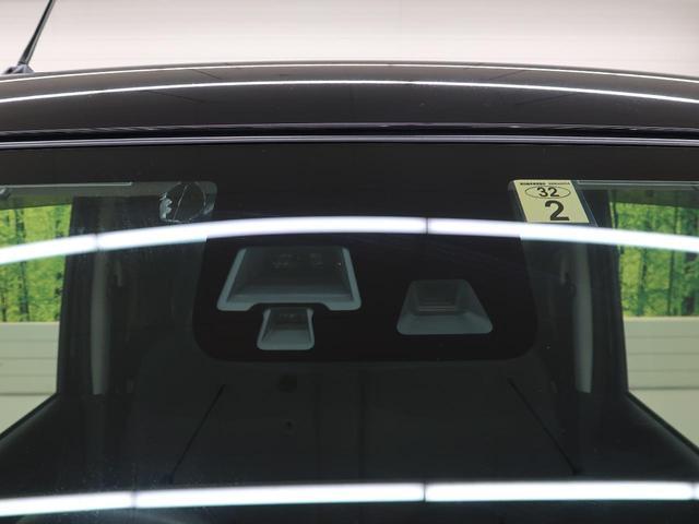 ハイウェイスター X 衝突被害軽減装置 電動スライドドア(4枚目)