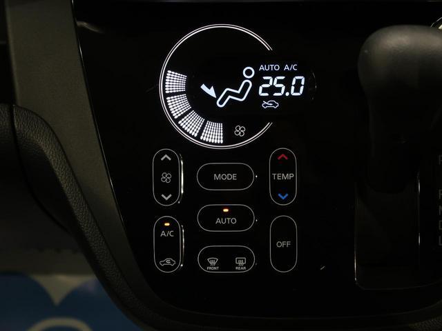 ハイウェイスター X 衝突被害軽減装置 電動スライドドア(9枚目)