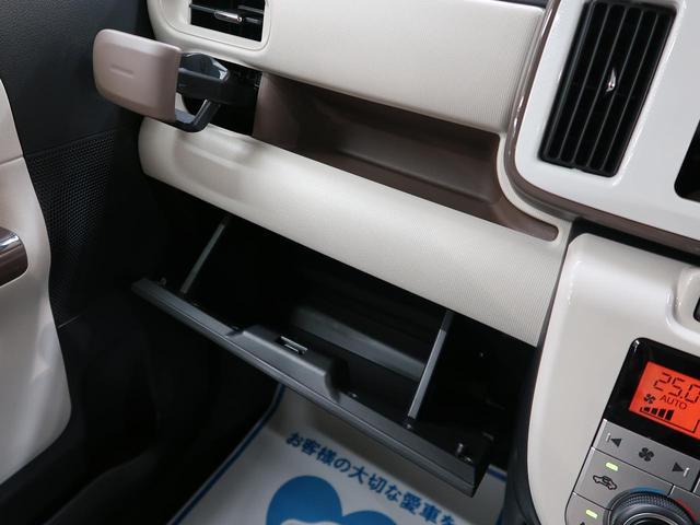 「ダイハツ」「ムーヴキャンバス」「コンパクトカー」「愛知県」の中古車34