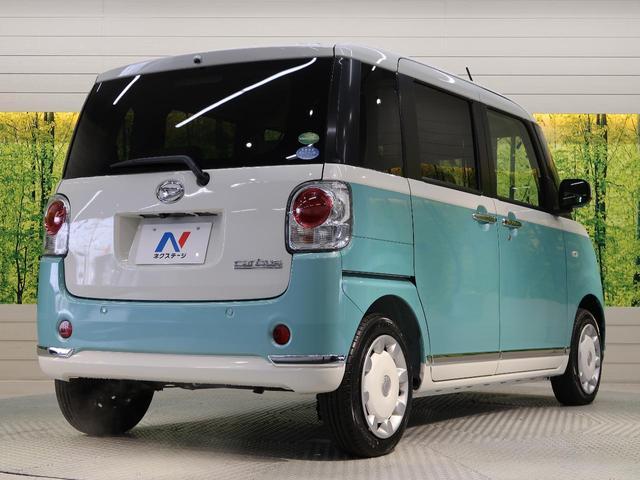 「ダイハツ」「ムーヴキャンバス」「コンパクトカー」「愛知県」の中古車45