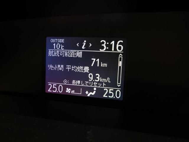 「トヨタ」「ヴォクシー」「ミニバン・ワンボックス」「愛知県」の中古車23