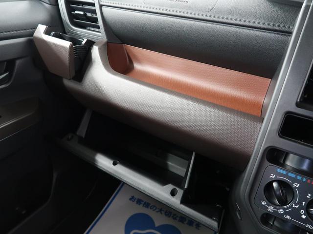 「トヨタ」「ルーミー」「ミニバン・ワンボックス」「愛知県」の中古車34