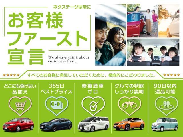 「トヨタ」「ルーミー」「ミニバン・ワンボックス」「愛知県」の中古車44