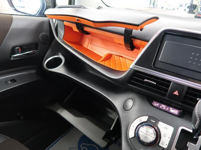 「トヨタ」「シエンタ」「ミニバン・ワンボックス」「愛知県」の中古車33