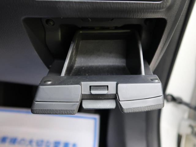 「マツダ」「アテンザセダン」「セダン」「愛知県」の中古車31