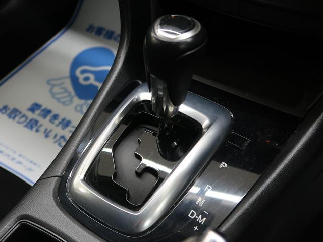 「マツダ」「アテンザセダン」「セダン」「愛知県」の中古車35
