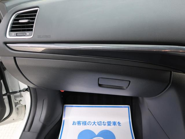 「マツダ」「アテンザセダン」「セダン」「愛知県」の中古車38