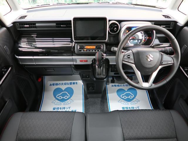 ハイブリッドXS 届出済未使用車 両側電動スライドドア(2枚目)