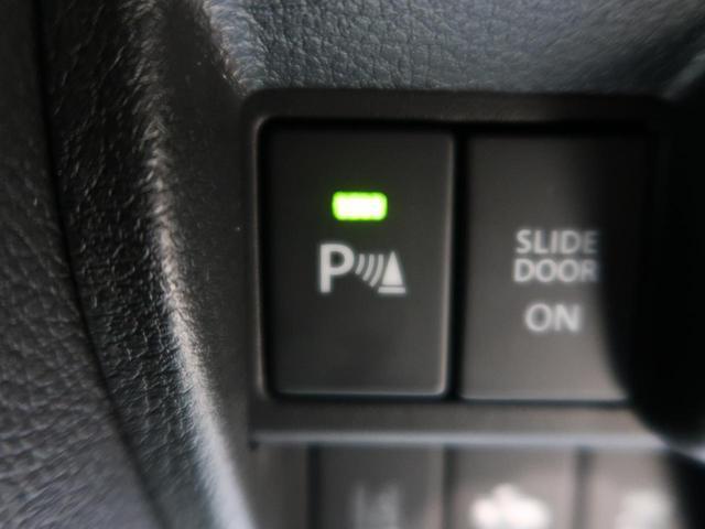 ハイブリッドXS 届出済未使用車 両側電動スライドドア(5枚目)