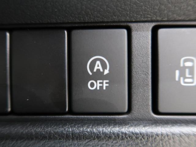 ハイブリッドXS 届出済未使用車 両側電動スライドドア(6枚目)