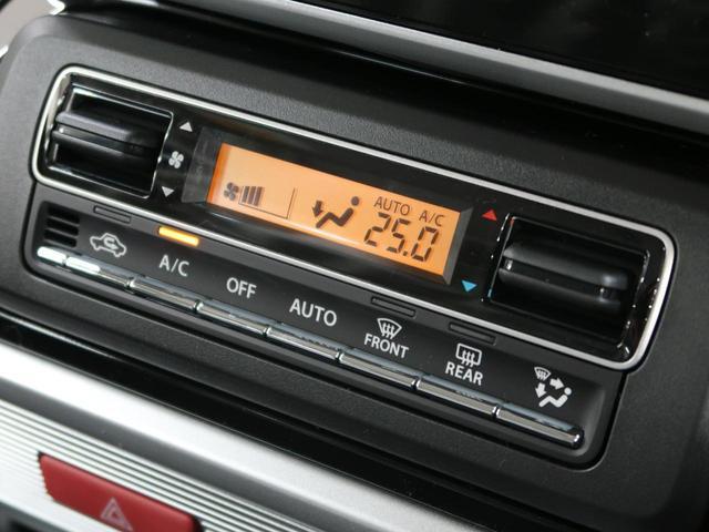ハイブリッドXS 届出済未使用車 両側電動スライドドア(9枚目)