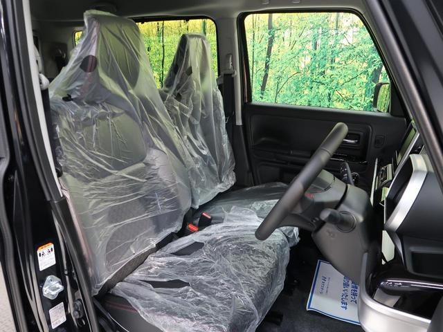 ハイブリッドXS 届出済未使用車 両側電動スライドドア(12枚目)
