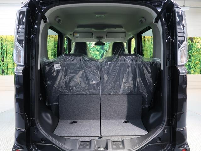 ハイブリッドXS 届出済未使用車 両側電動スライドドア(14枚目)