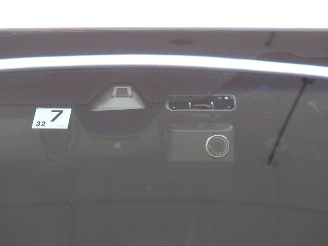 ハイブリッドRS・ホンダセンシング SDナビ 衝突軽減(3枚目)