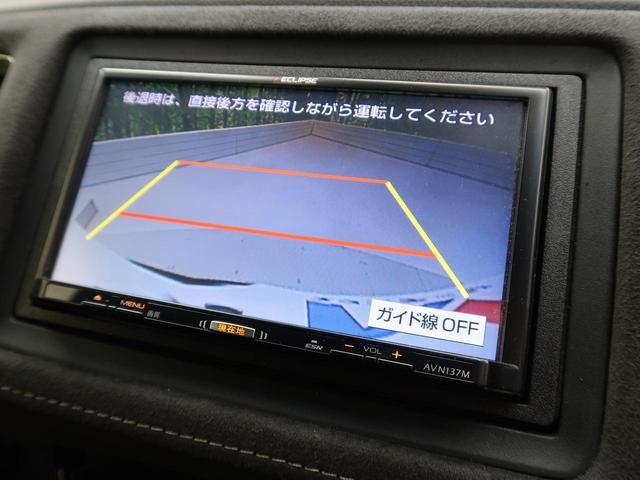 ハイブリッドRS・ホンダセンシング SDナビ 衝突軽減(5枚目)