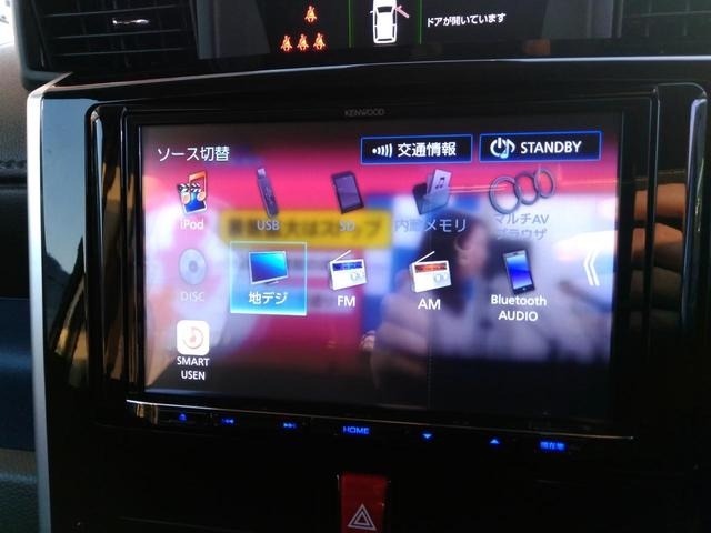 カスタムG 8型SDナビ 登録済未使用車 バックモニター(3枚目)