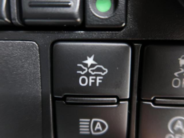 カスタムG 8型SDナビ 登録済未使用車 バックモニター(7枚目)