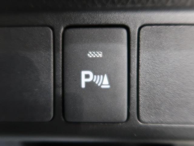 カスタムG 8型SDナビ 登録済未使用車 バックモニター(8枚目)