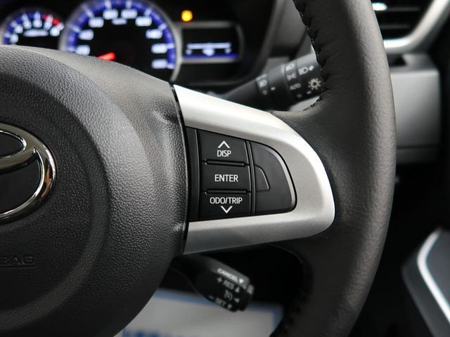 カスタムG 8型SDナビ 登録済未使用車 バックモニター(25枚目)