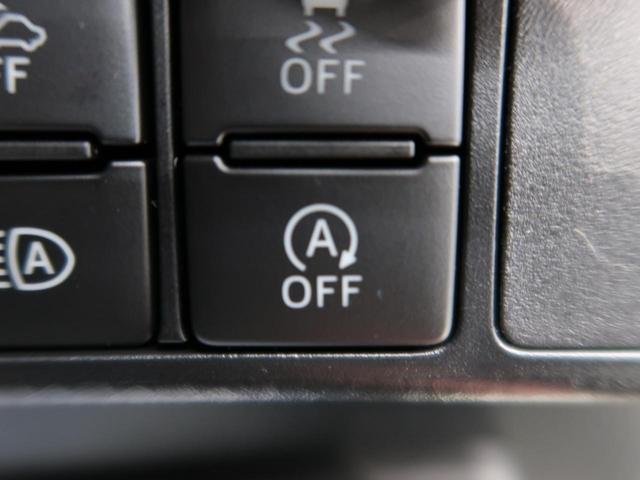 カスタムG 8型SDナビ 登録済未使用車 バックモニター(33枚目)