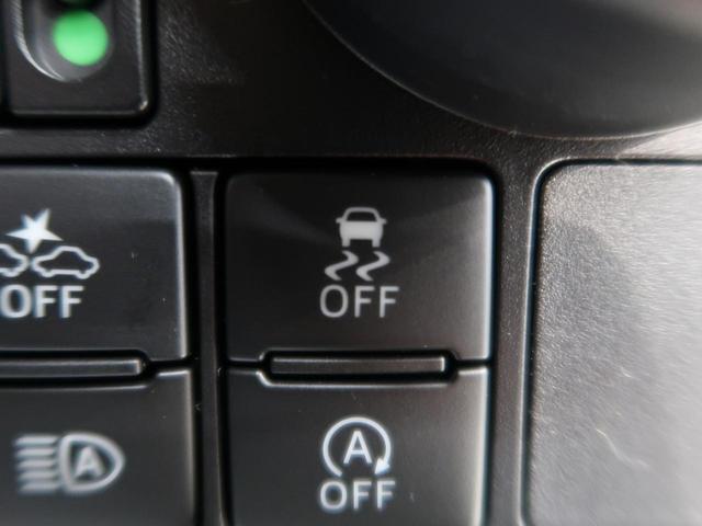 カスタムG 8型SDナビ 登録済未使用車 バックモニター(34枚目)