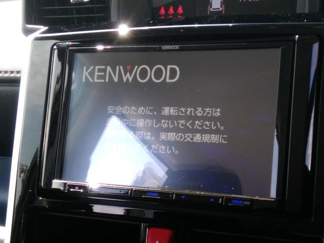 カスタムG 8型SDナビ 登録済未使用車 バックモニター(35枚目)