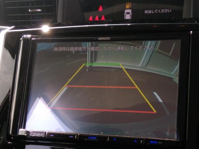 カスタムG 8型SDナビ 登録済未使用車 バックモニター(36枚目)
