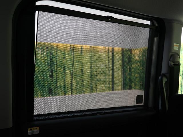 カスタムG 8型SDナビ 登録済未使用車 バックモニター(38枚目)